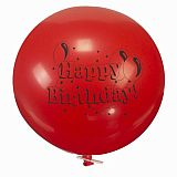 Luftballon, Maxi Ø 70 cm farbig sortiert Happy Birthday mit Verschlußclip, Papstar (18932), 12 Stück